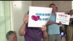 VOA卫视(2015年8月6日 第二小时节目 时事大家谈 完整版)