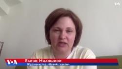 Журналистка «Новой газеты» о реакции на преследования и убийства геев в Чечне – и операции по эвакуации