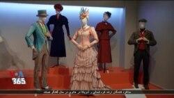 نمایشگاهی از لباس های ستاره های هالیوود در مراسم اسکار