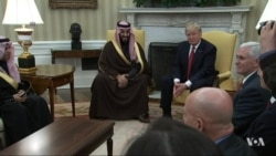 Trump to Roll Out Red Carpet for Saudi Crown Prince