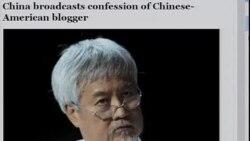 世界媒体看中国:镇压与闹剧