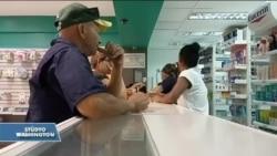 Venezuela'da İlaç Sorunu Artıyor