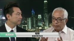 """时事看台(斯洋):""""港独""""是香港人的选择吗?"""