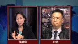 VOA卫视(2013年02月03日 第二小时节目)
