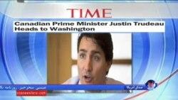 نخست وزیر کانادا پس از دو دهه میهمان کاخ سفید خواهد بود