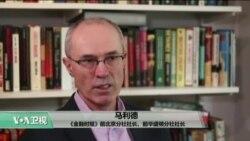 VOA连线:朝鲜使东亚局势更加复杂