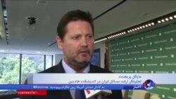 مایکل پریجنت: خامنهای در حال قربانی کردن حسن روحانی است