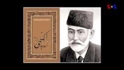 Azərbaycanda Milli Mətbuat Günü