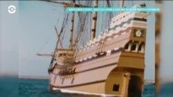 Международный проект Mayflower-400 посвящен 400-летней годовщине прибытия в Америку первых пилигримов