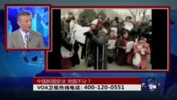时事大家谈:中国新国安法,党国不分?