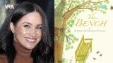 Новости шоу-бизнеса: «Очень странные дела-4» и детская книга Меган Маркл
