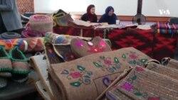 نمایشگاه گلیم و نمد در بامیان