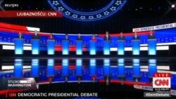Demokratska predsjednička debata - prva runda