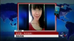 VOA卫视(2014年4月4日 第一小时节目)