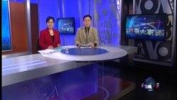 VOA卫视(2015年3月11日 第二小时节目)