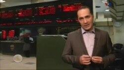 سرمایه - بازار بورس تهران