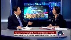 VOA卫视(2014年3月23日 第二小时:台湾学生占领立法院特别节目)
