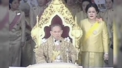 Thai King, World's Longest Reigning Monarch, Dies at 88