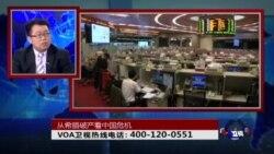 时事大家谈:从希腊破产看中国危机
