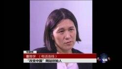 VOA连线: 中国打压劳工NGO