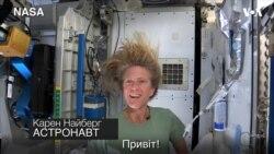 Ось як астронавти миють голову у космосі. Відео