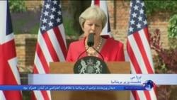 تاکید نخست وزیر بریتانیا بر همسویی با پرزیدنت ترامپ در مقابله با جمهوری اسلامی ایران