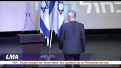 Netanyahu joue sa dernière carte