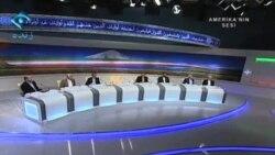 İran'da Cumhurbaşkanlığı Seçimi ve Adaylar
