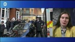 Арест Ассанжа
