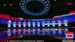 民主黨總統候選人角逐者均支持彈劾調查特朗普