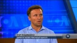 Україну у час війни може примирити спільна культурна спадщина - директор музею Євромайдану. Відео