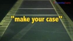 «Английский как в кино»: make your case