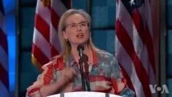 美国万花筒:民主党代表大会群星荟萃 希拉里迎来历史时刻