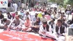 د بلوچستان یونېورسټۍ طالب علمانو د یونیورسټیانو په مالي وسایلو کې د کمي خلاف احتجاج وکړو