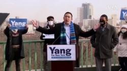楊安澤正式宣布競選紐約市長強調全民基本收入