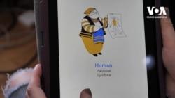 Українська ілюстраторка створила книжку, яка допомагає іноземцям вчити українську мову. Відео