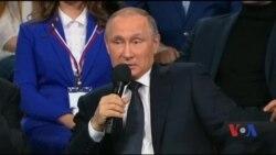 """""""Вашингтон Пост"""": Путін може бути причетним до панамаґейту. Відео"""