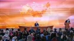 В. Путин: президенту Трампу мешают улучшить отношения с Россией некие силы внутри США