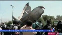 علت سقوط هواپیمای ایران ۱۴۰ پس از یک سال اعلام شد