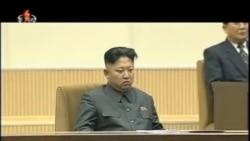 联合国报告:朝鲜人权状况骇人听闻
