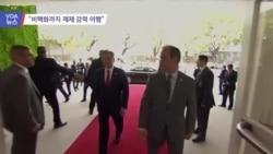 [전체보기] VOA 뉴스 12월 1일