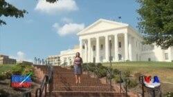 Amerika Manzaralari- Exploring America, Sept 14, 2015 - Richmond