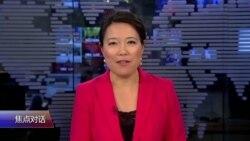 焦点对话:美国大学生死亡,朝鲜暴行惹恼川普?