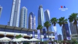 SHORT VIDEO: Պարսից Ծոցի երկրների ներդրումները IT ոլորտում