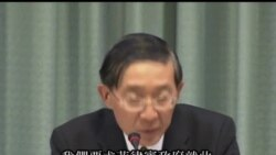 2013-05-10 美國之音視頻新聞: 台灣要求菲律賓調查台漁民被射死亡事件