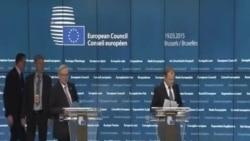 歐盟:解除對俄制裁與落實停火協議掛鉤