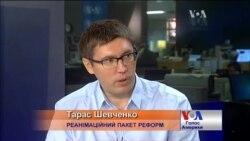 Робота уряду виглядає добре на фоні Януковича - експерт. Відео