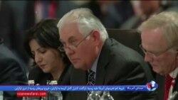 چرا وزیر خارجه آمریکا میگوید رابطه ناتو و روسیه عادی نمیشود