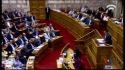 2015-08-14 美國之音視頻新聞:希臘國會批准接受歐盟救助貸款