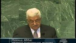 Ізраїль вимагає в ООН ультиматиму для Ірану